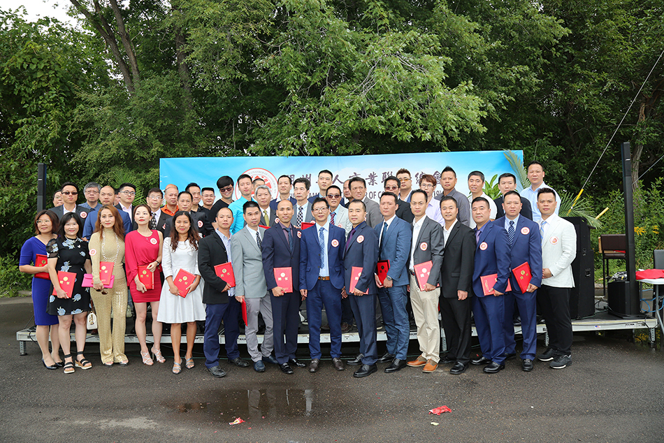 The establishment of Chinese business chamber